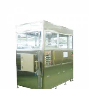 เครื่องล้างอัตโนมัติด้วยไอสารละลาย ACE-2036R