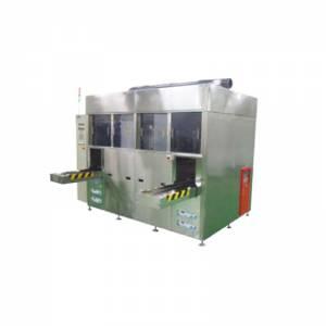 เครื่องล้างอัตโนมัติด้วยไอสารละลาย ACE-4108RA