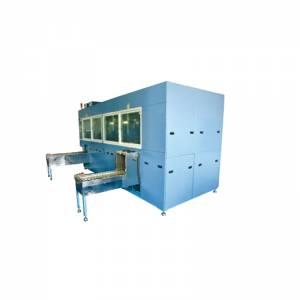 เครื่องล้างอัตโนมัติด้วยไฮโดรคาร์บอน ACE-H3048